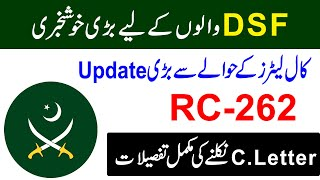Pakistan Army DSF Call Letters New Update   RC-262 Call Letter   DSF Official