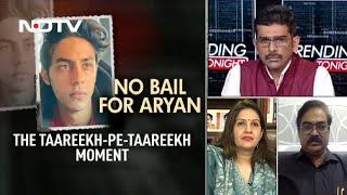 No Bail For Aryan Khan: The 'Taareekh-Pe-Taareekh' Moment   Trending Tonight