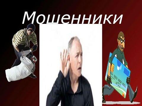 Главная - Компромат Украины и России