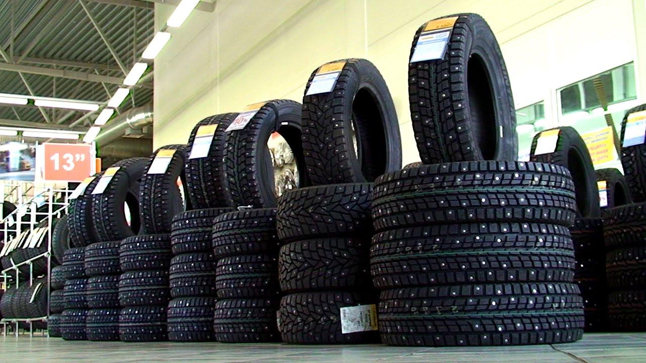Ищете ❆ зимнюю резину ❆ для авто в москве?. Подобрать по любым параметрам и купить зимние шины по лучшей цене для вашего автомобиля в.