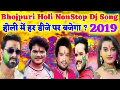 BHOJPURI HOLI DJ SONG 2019 || HOLI NONSTOP | Bhojpuri HOLI DJ Song 2019 | Pawan Singh Holi Dj Song