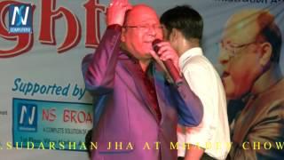 Aaj Kal Yaad Kuch Aur Rahata Nahin Mohammad Aziz night show araria bihar part 13 HD video mob 930445
