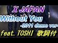 Toshi 連続再生 youtube