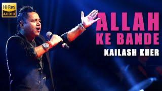 Allah Ke Bande | Kailash Kher | Audio