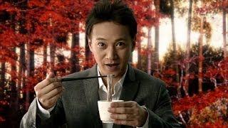 中居正広 どん兵衛 CM Masahiro Nakai(SMAP) | NISSIN FOODS HOLDINGS c...