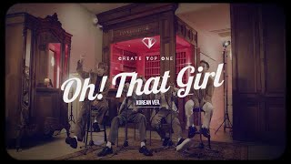 C.T.O 《Oh! That girl (C.T.O Project – The Survival)》 Official Music Video (Korean Ver.)