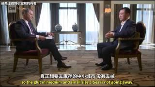 王建林:中国的房地产是有史以来最大的泡沫
