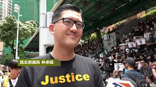 【十點不一樣】「為香港罪人祈禱」831港遊行第一線報導
