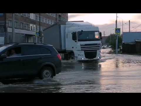 Нижнеудинск. Наводнение 2019.