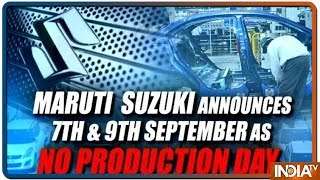 Maruti Suzuki India suspends production at Gurugram, Manesar plants in Haryana for 2 days