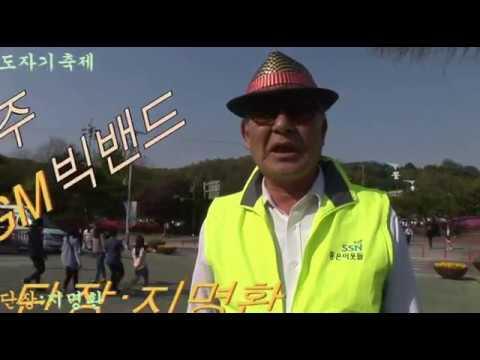 GM빅밴드/연주곡!그날&예스더데이&베사메무초