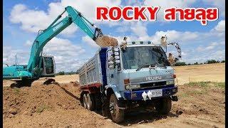 ทางเละๆต้องส่งคันแรงไปทำทางก่อน-rockyสายลุย