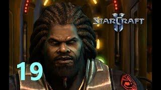 Прохождение Star Craft 2 № 19 Побег (Ветеран)
