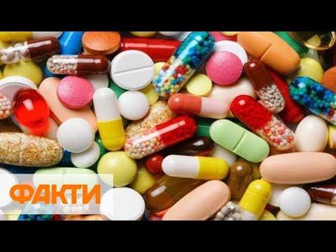 Гемофилия и альбумин: в Украине будут производить препараты из плазмы крови