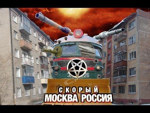 комедия Фильмы -  Китайская бабушка | Русские фильмы, Русские комедии