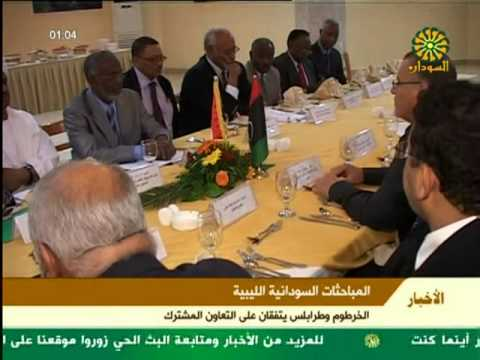 Sudan : Latest News (July 10,2012) السودان : آخر الأخبار