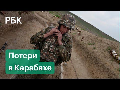 Какие потери на самом деле несут Армения и Азербайджан в Карабахском конфликте