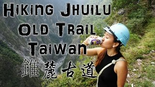 Jhuilu Old Trail - The Most Extreme Hike in Taiwan (Zhui Lu Gu Dao -- 錐麓古道)