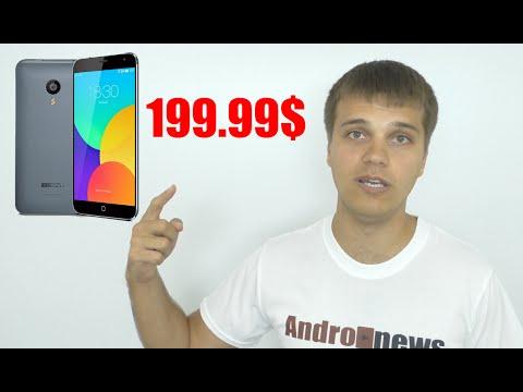 Распродажа Meizu MX4 на Aliexpress в магазине Hope по цене 199.99$ на Andro-news