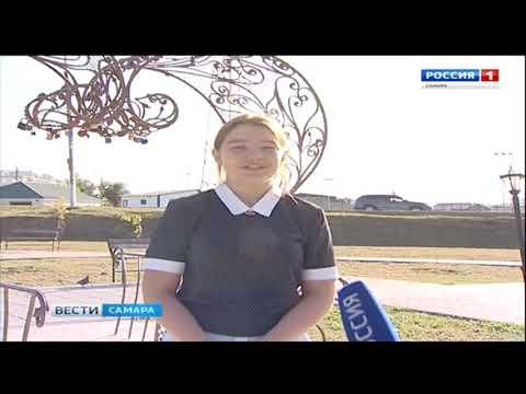 Аудиогид пгт Алексеевка Самарской области - Вести Самара 5 09 2019