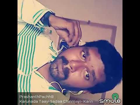 Karunada thayi song mp3 prashanth