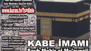 Gambar cover Duhan Suresi - Kabe imamı Şeyh Mahir al-Mu'ayqali