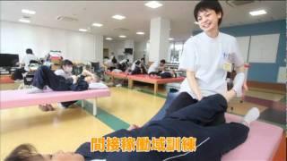 回復期リハビリテーション病院紹介