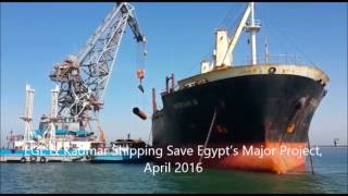 EGL & Kadmar Shipping Save major jetty terminal in Port Said East port, Egypt توكيل كادمار للملاحة