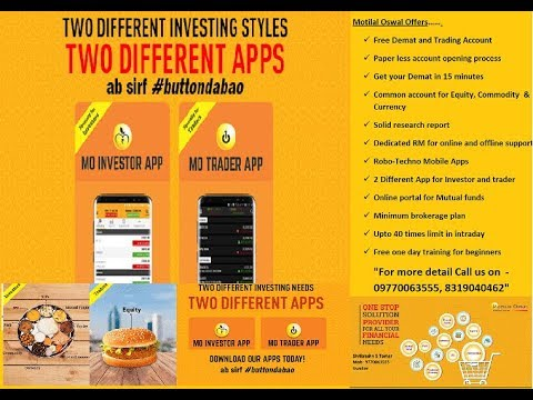 Mo Investor App complete Demo