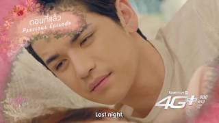 Video Pricess hour versi thai ep 8 eng sub download MP3, 3GP, MP4, WEBM, AVI, FLV Desember 2017