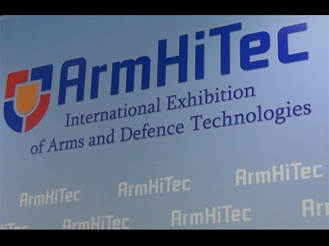 Երևանում բացվեց «ArmHiTec-2016» առաջին միջազգային ցուցահանդեսը