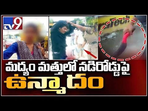 Man held for trying to attack estranged wife : Hyderabad - TV9
