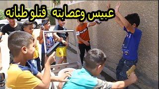 الاطفال الحراميه ( جريمه وقتل ) فلم عراقي قصير 2021