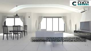 Революционный кондиционер Daikin Ururu Sarara на фреоне R32 в Одессе(, 2016-01-19T09:48:46.000Z)