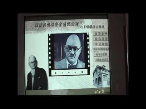 John Rabe memorial in Nanjin