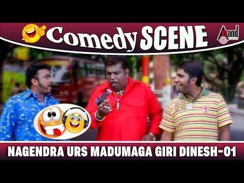 Navagraha- ನವಗ್ರಹ | Kannada HD Comedy Scene 01 | Nagendra Urs | Madumaga | Giri Dinesh |Comedy  Clip