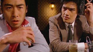 桐生刑事は、城東署時代に自分の手で捕えた日高が出所したことを知る。 ...