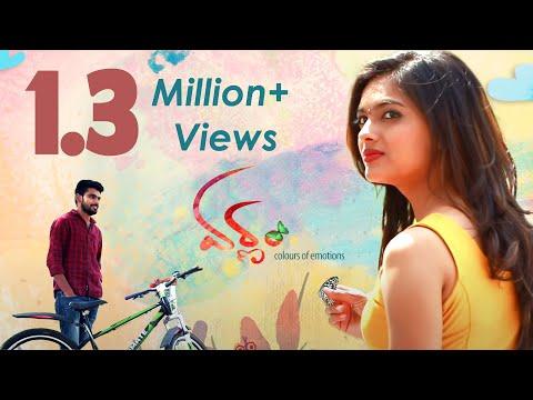 Varnam - New Telugu Short Film 2017 || Presented by Silly Shots