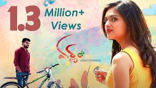 Varnam - New Telugu Short Film 2017    Presented by Silly Shots