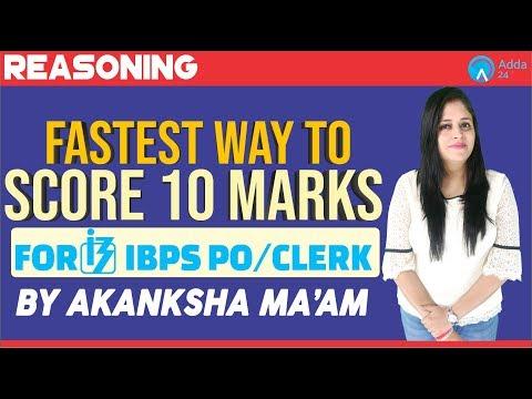 Score 10 Marks In The Fastest Way | Reasoning | 2018 | Akanksha Ma'am | 11.00 A.M