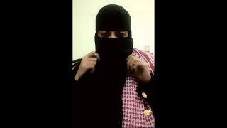 سعودية  تظهر وجهها في بث مباشر  جميله جدا