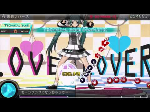 Hatsune MIku Project Diva F 2nd Two Faced Lovers Extreme Perfect