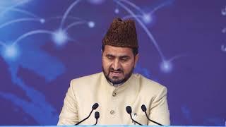 3rd Day Speech Moulana Rafeeq Ahmad Beig Sahib
