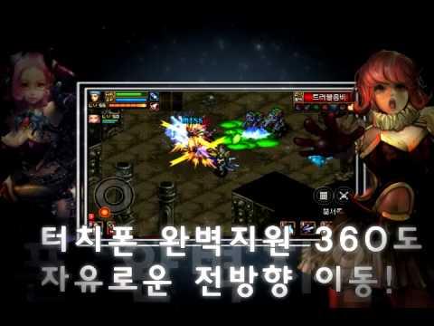 명작 액션 RPG 크림슨하트!!
