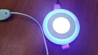 Обзор светодиодных светильников с синей подсветкой на несколько режимов и одной клавишей