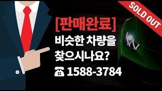2014 현대 투싼IX 디젤 [1250만원]