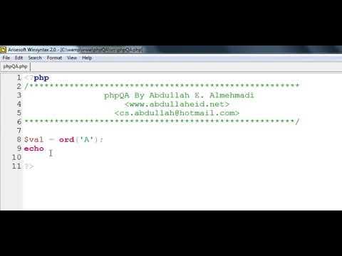 8 ord yR منوعات في PHP
