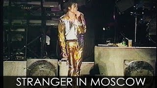 "Michael Jackson - ""Stranger In Moscow"" live HIStory Tour Gothemburg 1997 - Enhanced - HD"