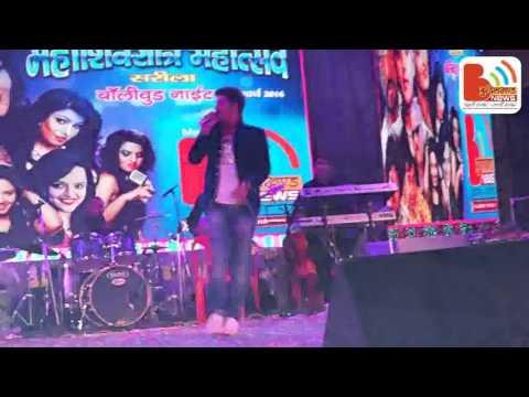 Bagal wali jaan mareli song by Ravi Kishan Bhojpuri Superstar at Sarila Mahotsav