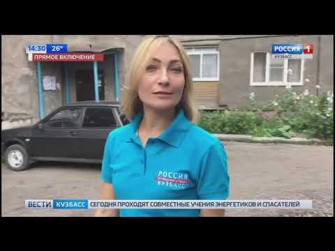 """Решилась судьба """"падающего дома"""" в Ленинске-Кузнецком"""